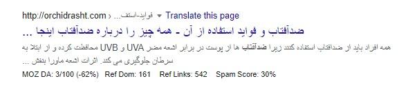 نتایج جستوجوی گوگل همیشه به یک شکل به ما نشان داده نمیشود